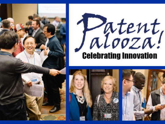 Patent Palooza announcement